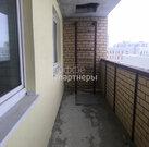 Нижняя Дуброва ул. 21 - Фото 1