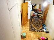 Дом 220 кв.м. ИЖС 8 соток, город Голицыно. 30 км. от МКАД - Фото 1