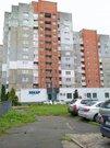 Продажа квартир Ленинградский