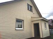 Дом ПМЖ на участке 25 соток, Продажа домов и коттеджей в Струнино, ID объекта - 502113632 - Фото 12