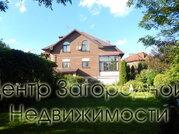 Коттедж, Осташковское ш, 16 км от МКАД, Звягино, Коттеджный поселок .