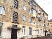 Продажа квартир в Осинниках