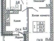 Продажа однокомнатной квартиры в новостройке на улице Кривошеина, ., Купить квартиру в Воронеже по недорогой цене, ID объекта - 320573647 - Фото 2