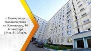 Продажа квартир ул. Климасенко
