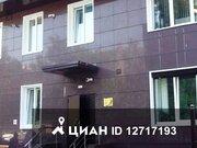 Аренда офисов ул. Моисеева