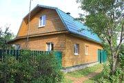 Новый дом с участком