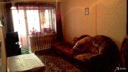 Продаётся 3-комнатная квартира Брянская обл, Веляминова