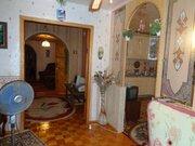 Продажа 4-х комнатной квартиры в центре