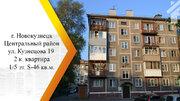 Продам 2-к квартиру, Новокузнецк город, улица Кузнецова 19