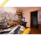 Предлагается к продаже 4-комнатная квартира по ул. Антонова, д. 7, Купить квартиру в Петрозаводске по недорогой цене, ID объекта - 321440700 - Фото 7