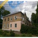 Большая трехкомнатная квартира с высокими потолками, Купить квартиру в Переславле-Залесском по недорогой цене, ID объекта - 319686507 - Фото 3
