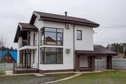 Новый дом под ключ Одинцовский р-н, д. Тимохово - Фото 2