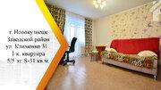 Продам 1-к квартиру, Новокузнецк город, улица Клименко 31 - Фото 1