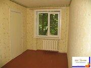 1 500 000 Руб., Продается 2-комнатная квартира, Купить квартиру в Таганроге по недорогой цене, ID объекта - 316970651 - Фото 3