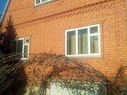 Продажа дома, Белореченск, Белореченский район, Ул. Ленина - Фото 3