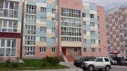 Продажа квартиры, Петропавловск-Камчатский, Улица 70 лет Победы