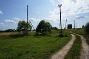 Участок 16 соток, Серпуховский район, с.Игумново. - Фото 2
