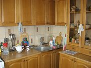4 100 000 Руб., Есенина, 38, Купить квартиру в Белгороде по недорогой цене, ID объекта - 315207836 - Фото 2