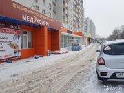 Продажа помещений свободного назначения в России
