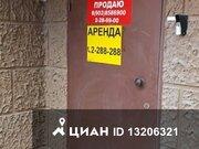Сдаюофис, Воронеж, улица 25 Октября, 15