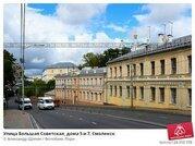Продажа комнаты, Смоленск, Большая Советская улица