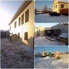 Продажа дома, Касли, Каслинский район, Советский переулок - Фото 2