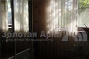 Продажа дома, Пластуновская, Динской район, Ул Хлеборобная улица - Фото 2