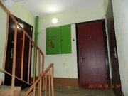 2 комнатная улучшенная планировка, Обмен квартир в Москве, ID объекта - 321440589 - Фото 16