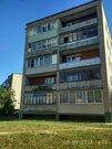 Продаётся 1-комнатная квартира в Пересвете (10 км от Сергиева Посада) - Фото 1