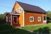 Продается новый дом из бруса 160 кв.м в деревне в 87 км от МКАД