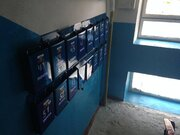 Трёхкомнатная квартира по привлекательной цене. ул. Пономарёва - Фото 3