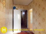 2 комнатная квартира ул. Федько д. 18 Б. Площадь 55 м.кв., Продажа квартир в Тирасполе, ID объекта - 332151609 - Фото 3