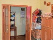 Продажа двухкомнатной квартиры на улице Дарвина, 2 в Кемерово, Купить квартиру в Кемерово по недорогой цене, ID объекта - 319828797 - Фото 2