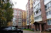 Продажа квартир ул. Голубкова