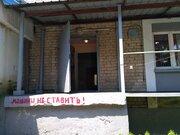 Продажа торгового помещения, Находка, Ул. Спортивная - Фото 2