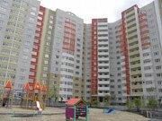 Продажа квартиры, Тюмень, Ул. Федюнинского
