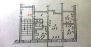 Трехкомнатная квартира в гор. Боровск, Купить квартиру в Боровске по недорогой цене, ID объекта - 318192477 - Фото 1