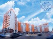 Продажа квартир ул. Гагарина, д.70