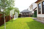 Продается отличный дом в д.Раево Новая Москва - Фото 2