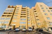 Посуточно: 2-комн. квартира, 70 кв. м., Квартиры посуточно в Чите, ID объекта - 315895378 - Фото 2