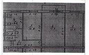 2 400 001 Руб., 3-х ком. квартира с чистовым ремонтом на Лазарева 4, Продажа квартир в Томске, ID объекта - 333071564 - Фото 13
