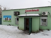 Предлагаем приобрести магазин в Копейске по ул.Яблочкина-84