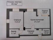 Евродвушка в новом доме, в новом жилом комплексе, ул.Доваторцев. - Фото 1