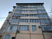 Продажа квартиры, Сочи, Тепличная