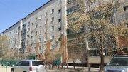 Продажа квартир в Амурской области