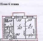 2х комнатная квартира на Васильевском острове
