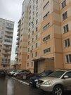 Продажа квартиры, Новосибирск, Ул. Виталия Потылицына