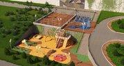 Купить квартиру в Сочи. ЖК Лидер - Фото 5