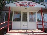 Продажа ПСН в Рубцовске