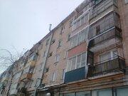 Продам квартиру в центре города, Купить квартиру в Старой Руссе по недорогой цене, ID объекта - 326166975 - Фото 14